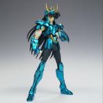 Shiryu de Dragão 3ª Armadura