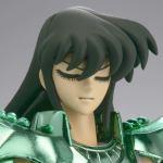 Shiryu de Dragão V3 OCE 3